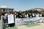 총선 대응을 위한 대학생·청년의 공동행동