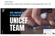 [비영리스타트업 5기] 비영리스타트업 온라인 활동 시작하기
